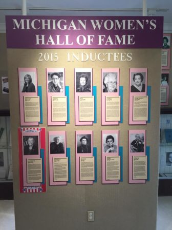 Michigan States very own Dr. Sue Carter among other 2015 inductee's