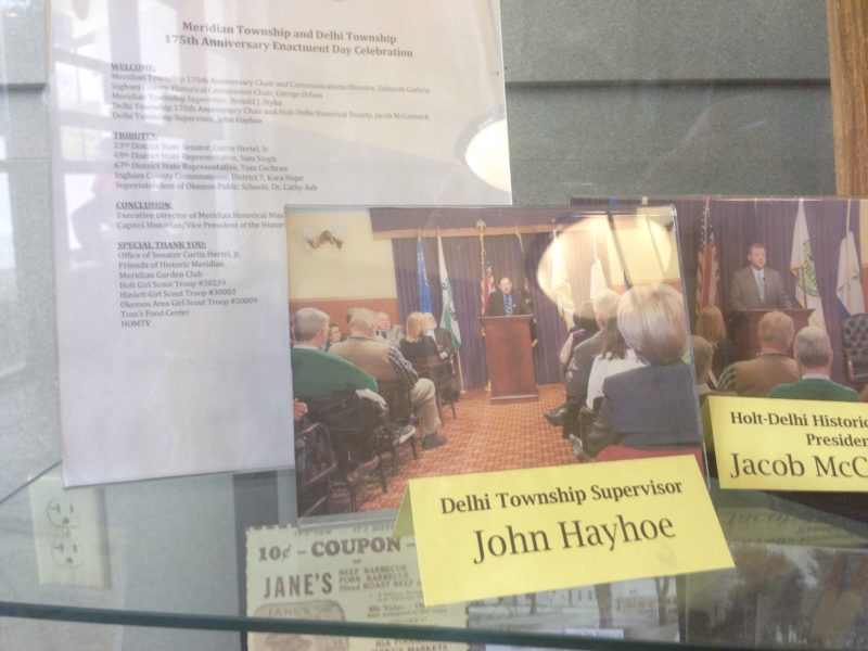 A display case inside the Holt Community Center.
