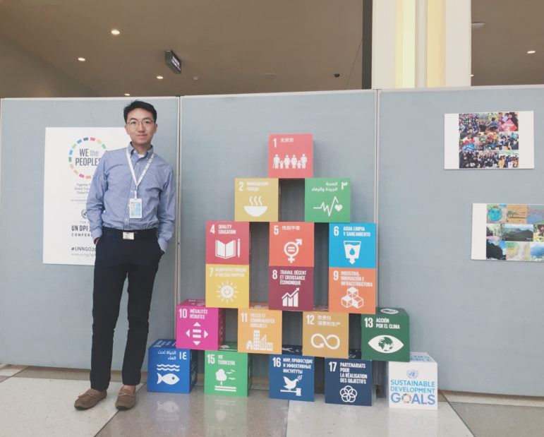 Zhaoyu Zhang, a Michigan State University master's student from China, has faced challenges finding a U.S. company that will hire him for a summer internship. Last summer, he worked at the United Nations in New York.