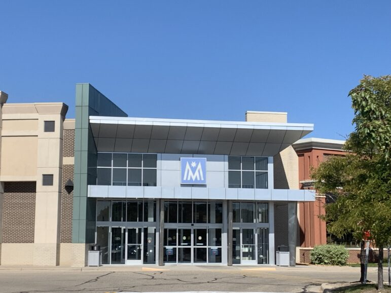 This is a photo of the front of the Meridian Mall